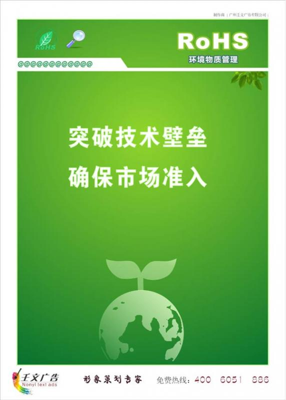 材料,减少环境危害   推荐装裱材质:高档冷裱亚展板